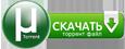 download torrent Скачать тетрис торрент
